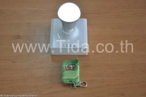 Tida Solar Light TL-MRD411-17
